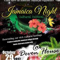 P&A Creative Lifestyle & Events Jamaica Night